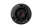 WiseNet (Samsung) SLA-2M2400P