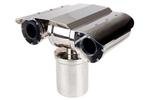 Microdigital IVEX-PTZR-10