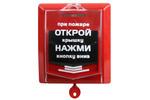 Сибирский Арсенал ИП 535-7 (ИПР-БГ)