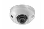 HikVision DS-2CD2523G0-IWS(4mm)