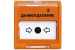 Болид ЭДУ 513-3АМ исп. 02