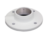 UNIVIEW TR-UF45-A-IN