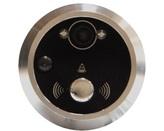Optimus Кольцо для видеодомофона Optimus DB-01 [серебро]