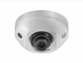HikVision DS-2CD2543G0-IS(2.8mm)