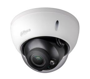Видеокамера Dahua DH-HAC-HDBW2120RP-Z