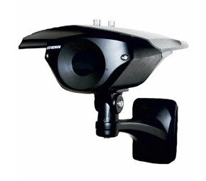 Камера Астрон Astrohn-IQ640/75