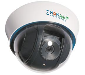 IP-камера  МВК-LVIP 1080 Ball(2,8-12)2 mp