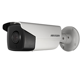 IP-камера HikVision DS-2CD4A26FWD-IZHS(2.8-12мм)