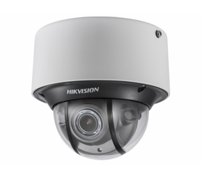 IP-камера HikVision DS-2CD4D26FWD-IZS(2.8-12mm)