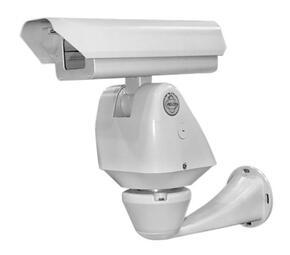 Камера Pelco ES3012-5N